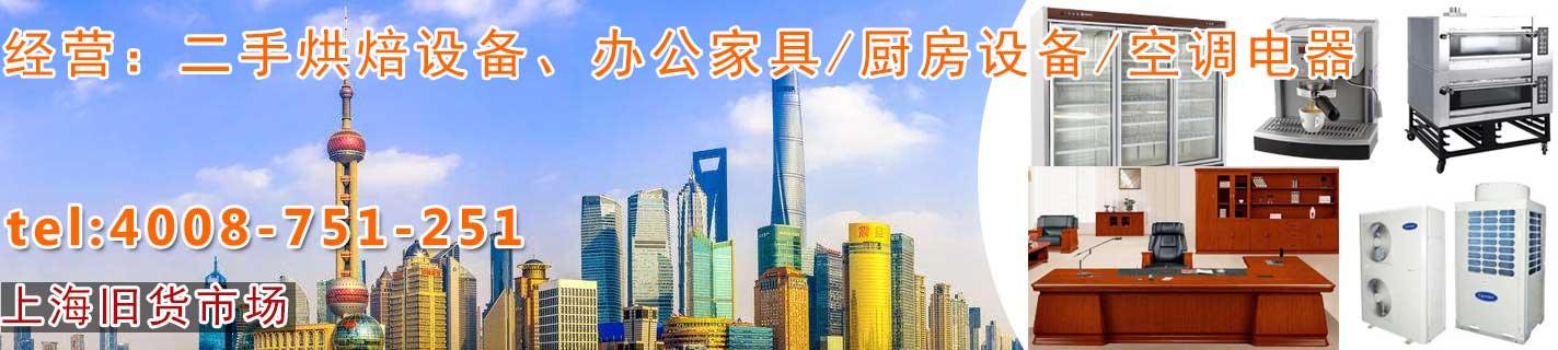 上海物资回收:空调回收,家具回收,电脑回收,电器回收,饭店宾馆物资回收,学校、银行物资回收